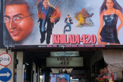 Christian-maillard-cinema-Birmanie